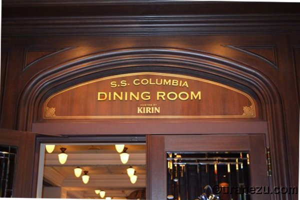 Restaurant tds now for S s columbia dining room